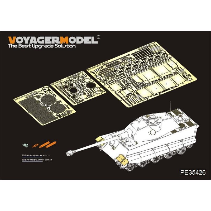 【新製品】PE35426 WWII 独 ティーガーII 試作一号車 エッチングセット