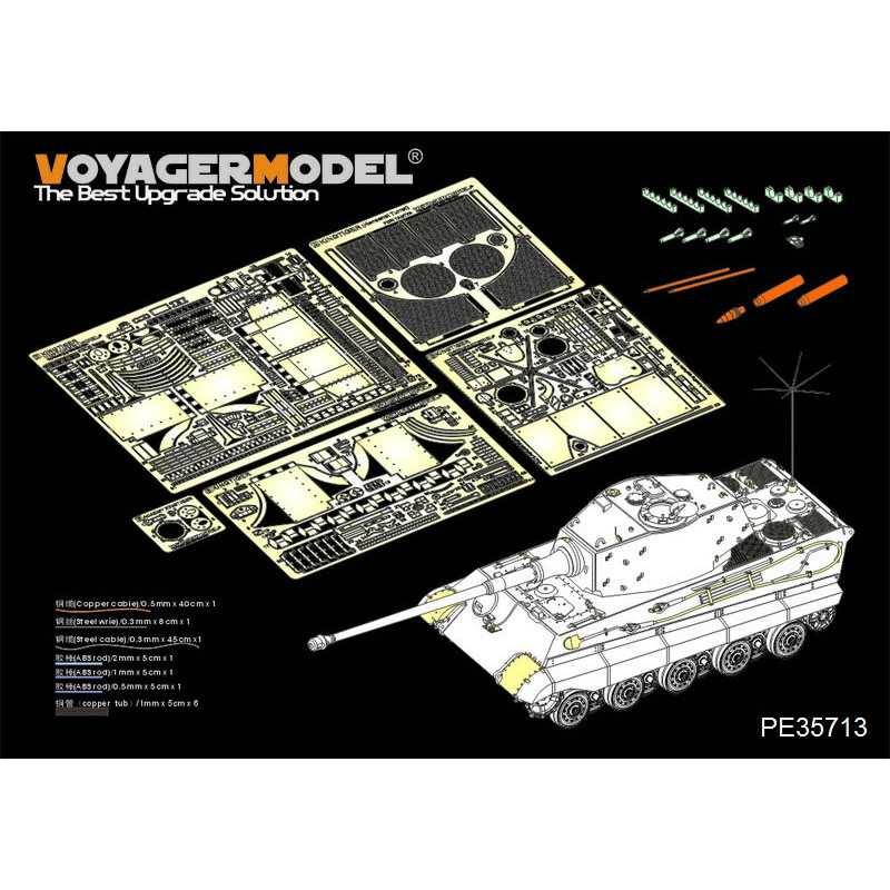 【新製品】PE35713 WWII 独 キングタイガー ヘンシェル砲塔 基本パーツ