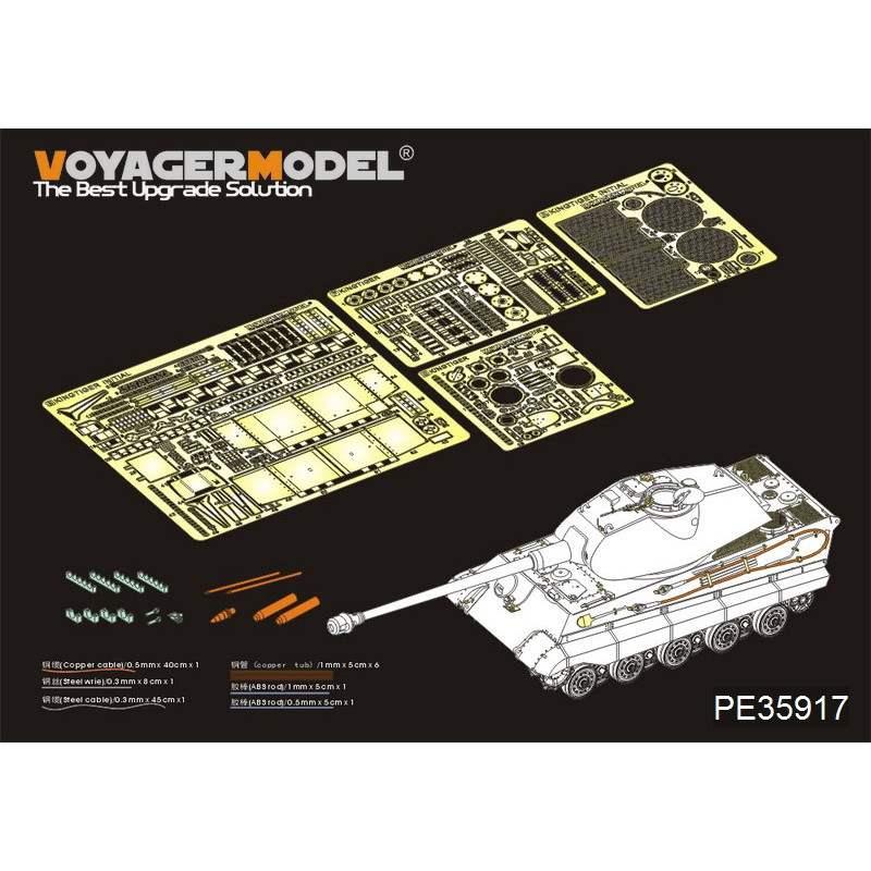 【新製品】PE35917 WWII 独 キングタイガー 極初期型 基本エッチングパーツセット