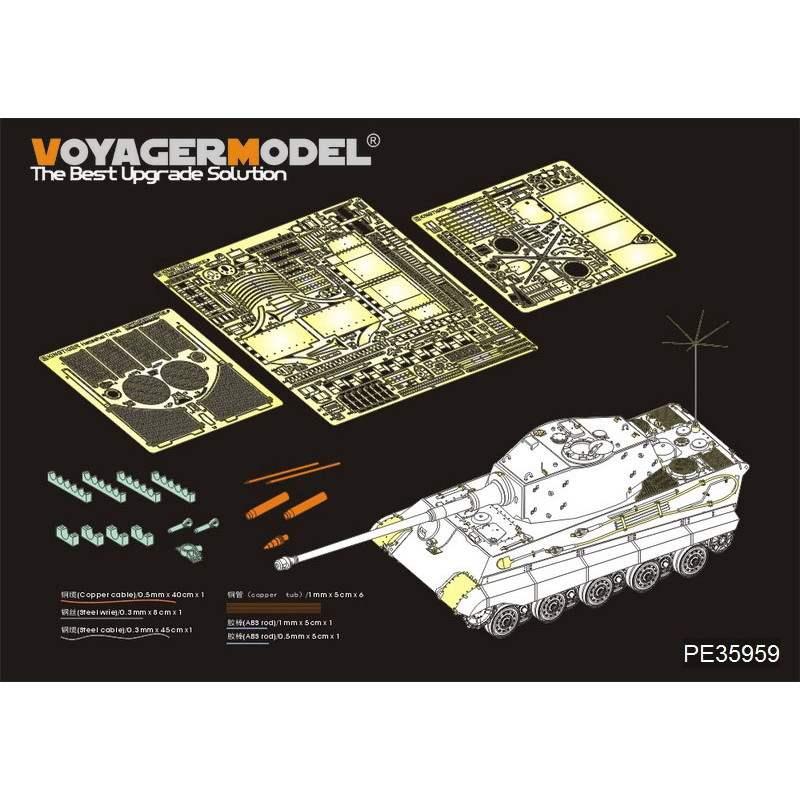 【新製品】PE35959 WWII 独 キングタイガー ヘンシェル砲塔