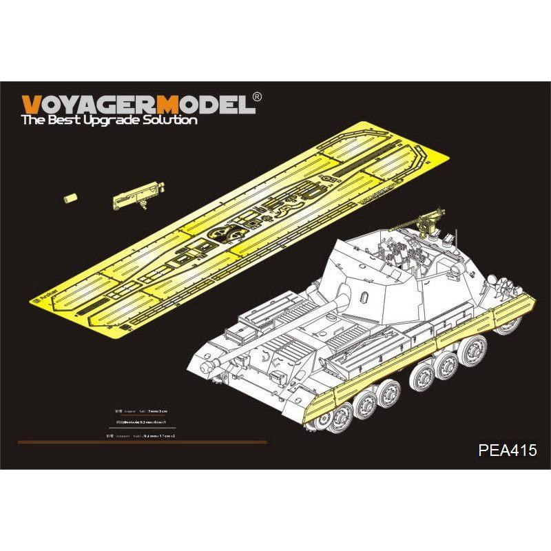 【新製品】PEA415 WWII 英 アーチャー自走砲 追加パーツセット