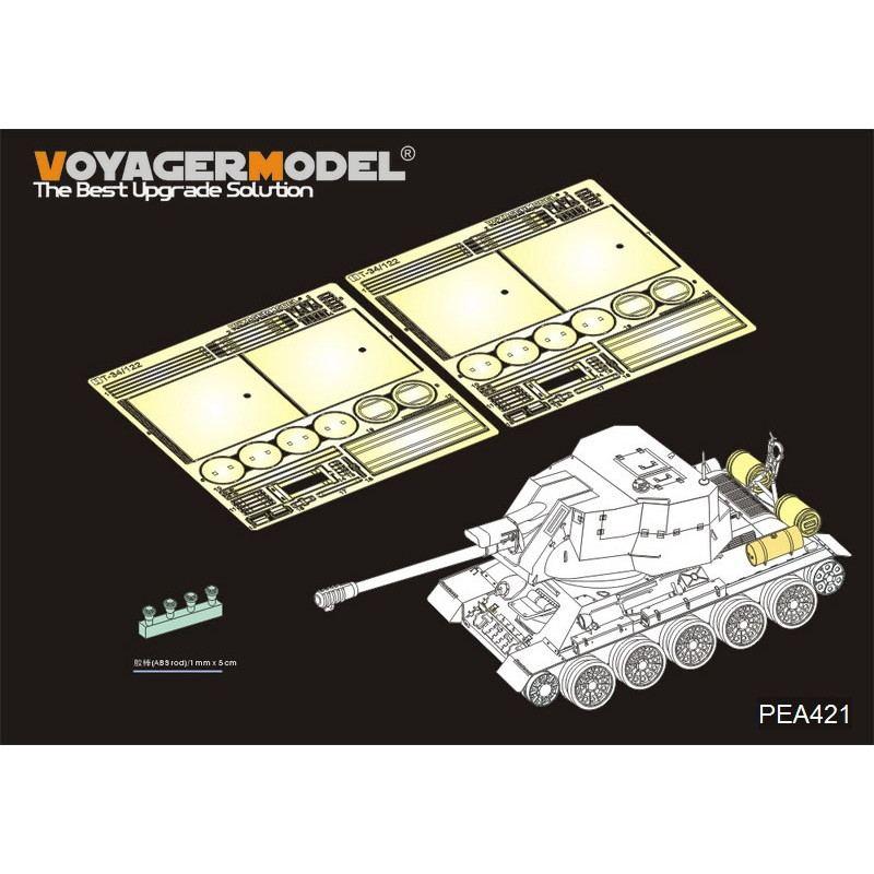 【新製品】PEA421 WWII ソビエト 戦車外装&スモークジェネレーター2.0