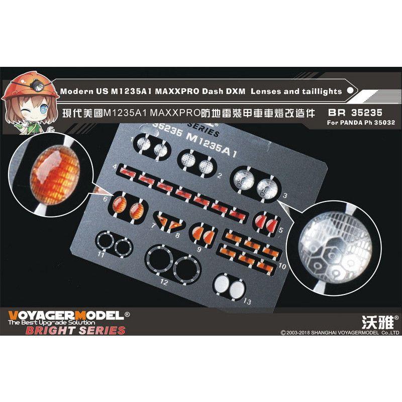 【新製品】BR35235 現用米 M1235A1 マックスプロ ダッシュ DXM ライトレンズ&テールライトセット