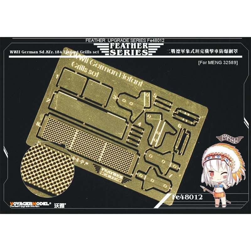 【新製品】FE48012 WWII 独 Sd.Kfz.184 エレファント グリルセット