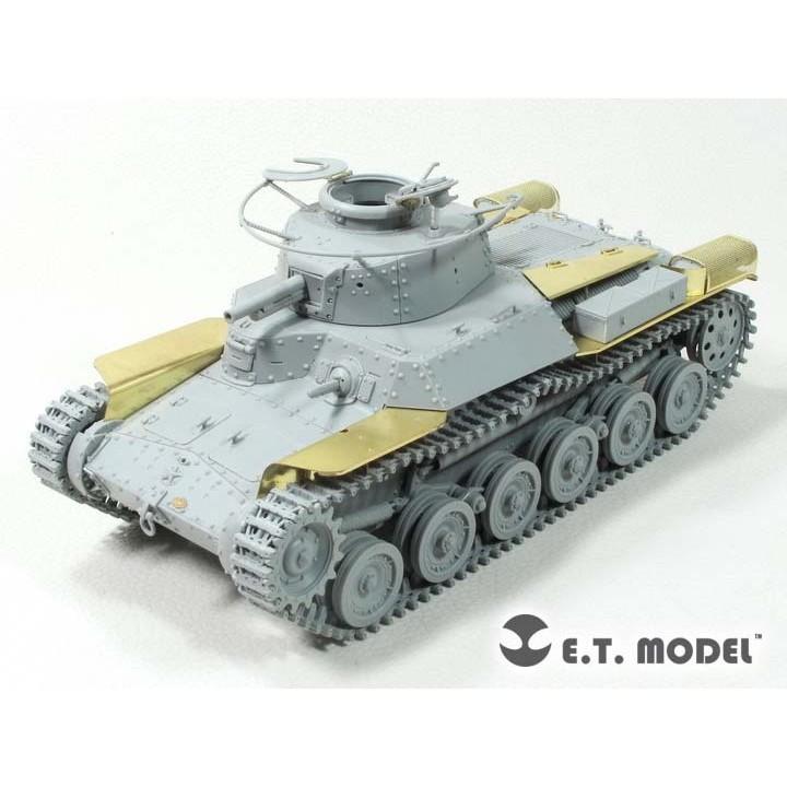 【新製品】E35-270 日本陸軍 九七式中戦車チハ(初期型)