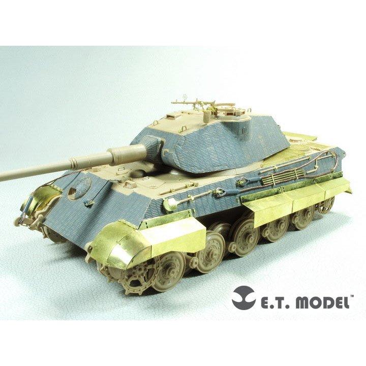【新製品】E35-273 WWII 独 キングタイガー ポルシェ砲塔用基本セット