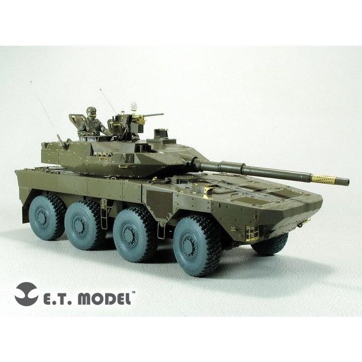 【新製品】E35-283 陸上自衛隊 16式機動戦闘車
