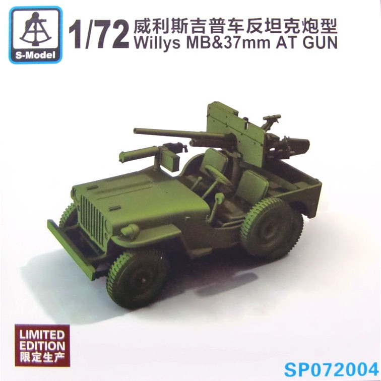 【新製品】SP072004 ウィリス ジープ MB M3 37mm対戦車砲搭載型