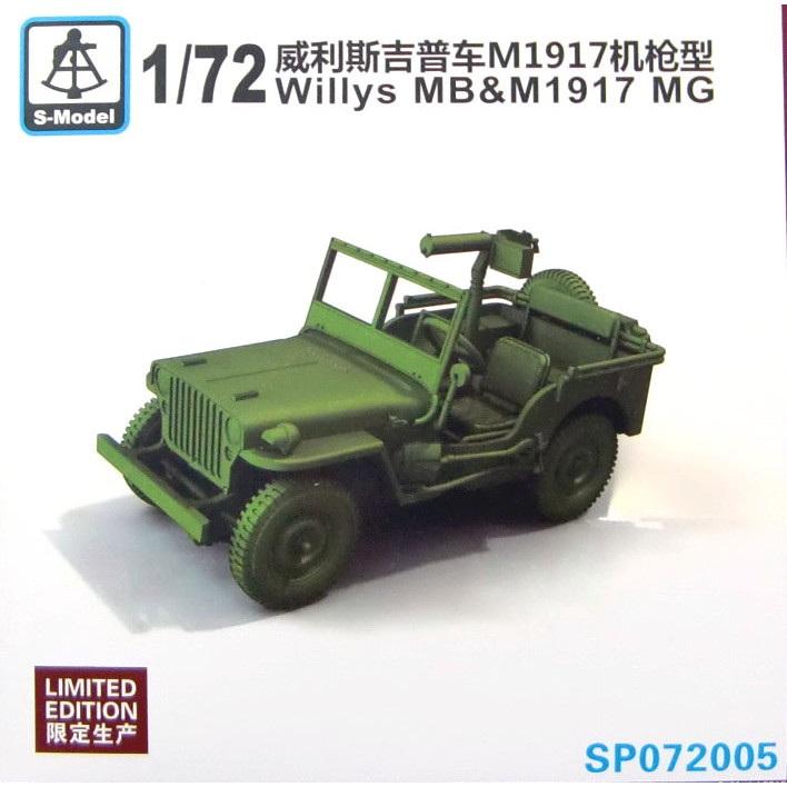 【新製品】SP072005 ウィリス ジープ MB ブローニングM1917重機関銃搭載型