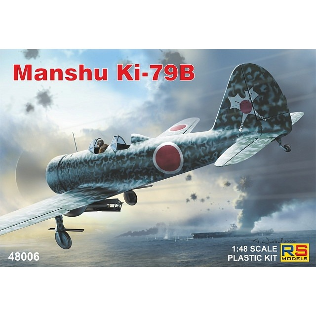 【新製品】48006 満州 キ-79 二式高等練習機 乙型