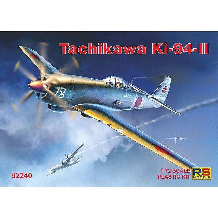 【新製品】92240 立川 キ-94-II 試作高高度防空戦闘機
