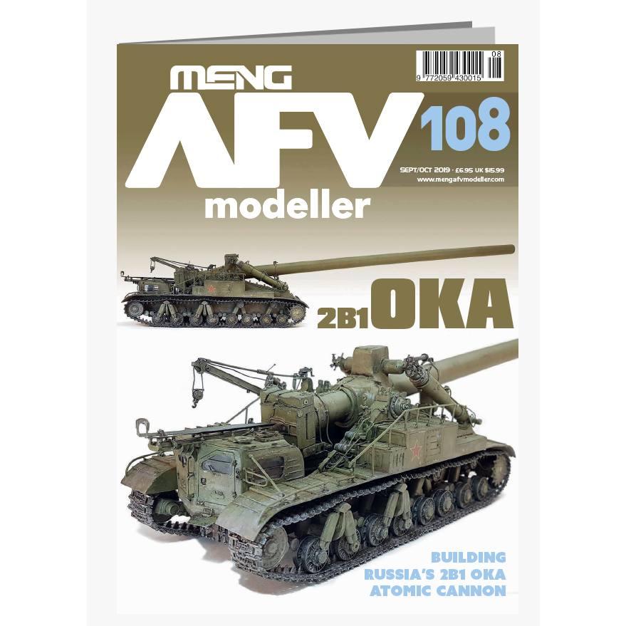 【新製品】AFVmodeller108 2B1 OKA