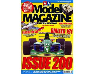 【新製品】[2005890020006] タミヤモデルマガジン 200)ISSUE 200