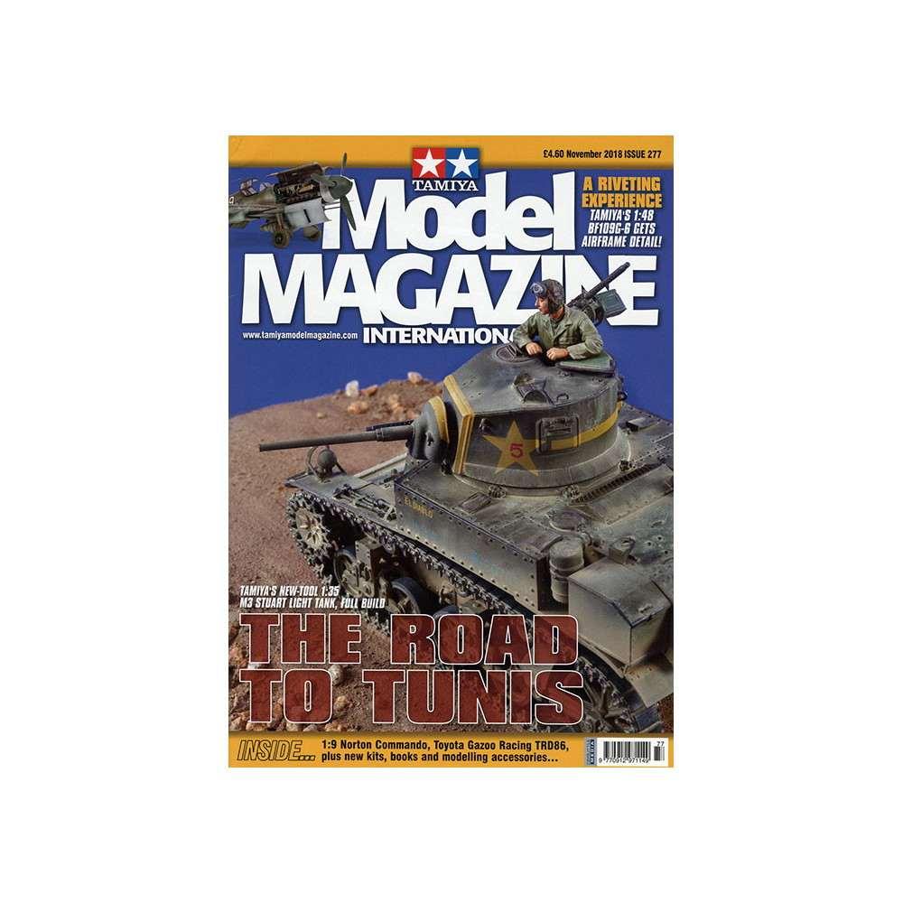 【新製品】タミヤモデルマガジン 277 THE ROAD TO TUNIS