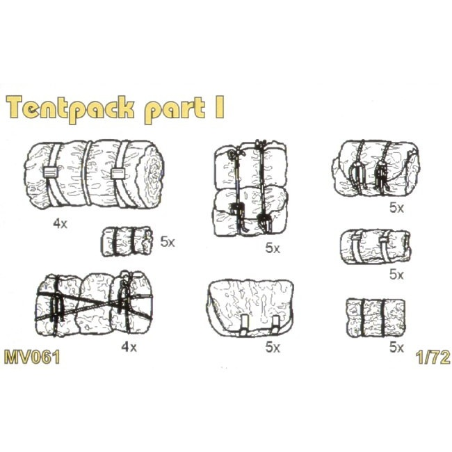 【新製品】MV061 畳んだテントセット 1