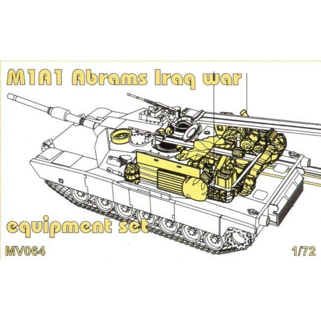 【新製品】MV064 エイブラムス 装備品セット