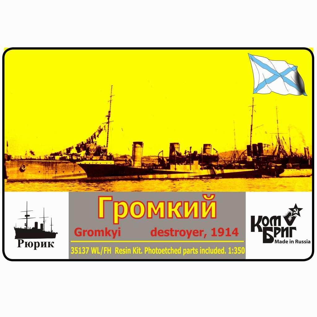 【新製品】35137WL/FH 露海軍 駆逐艦 グロームキィ Gromkyi 1914