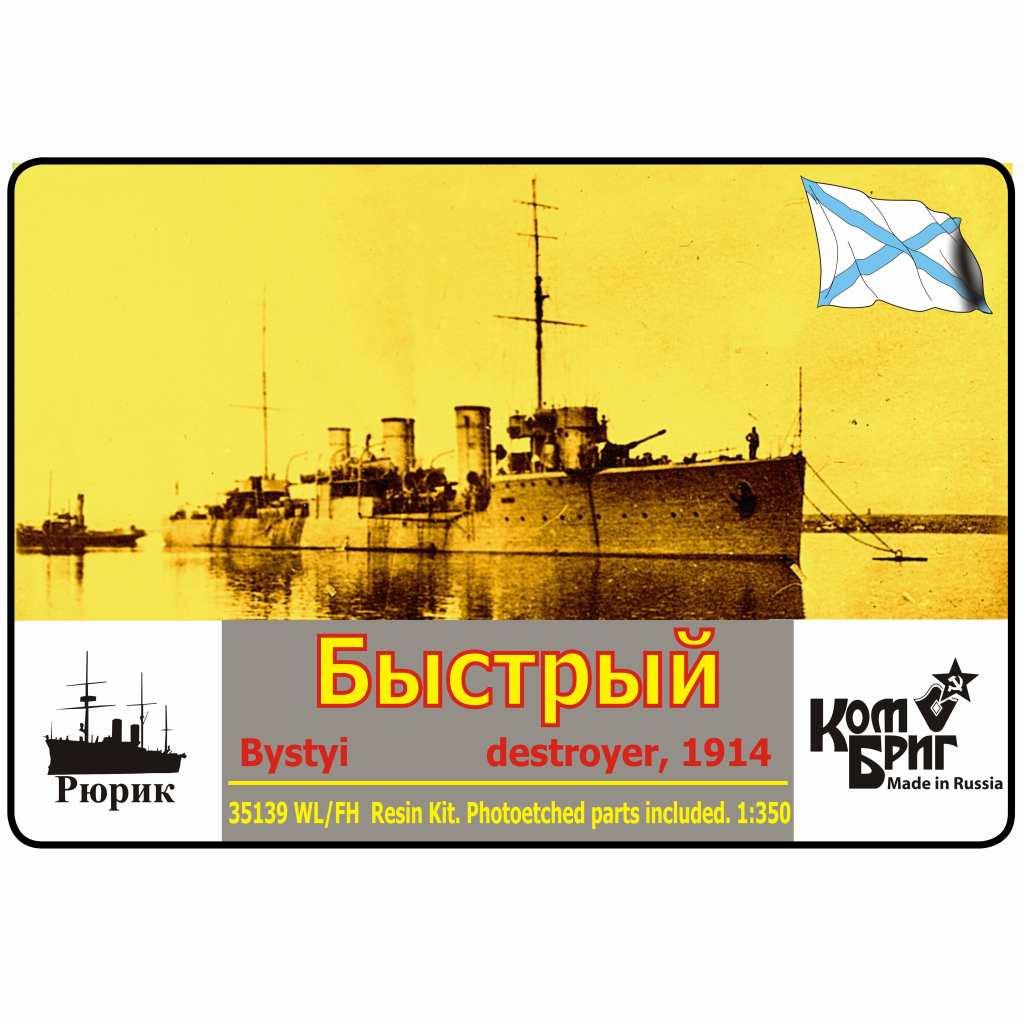 【新製品】35139WL/FH 露海軍 駆逐艦 ブィストルイ Bystyi 1914