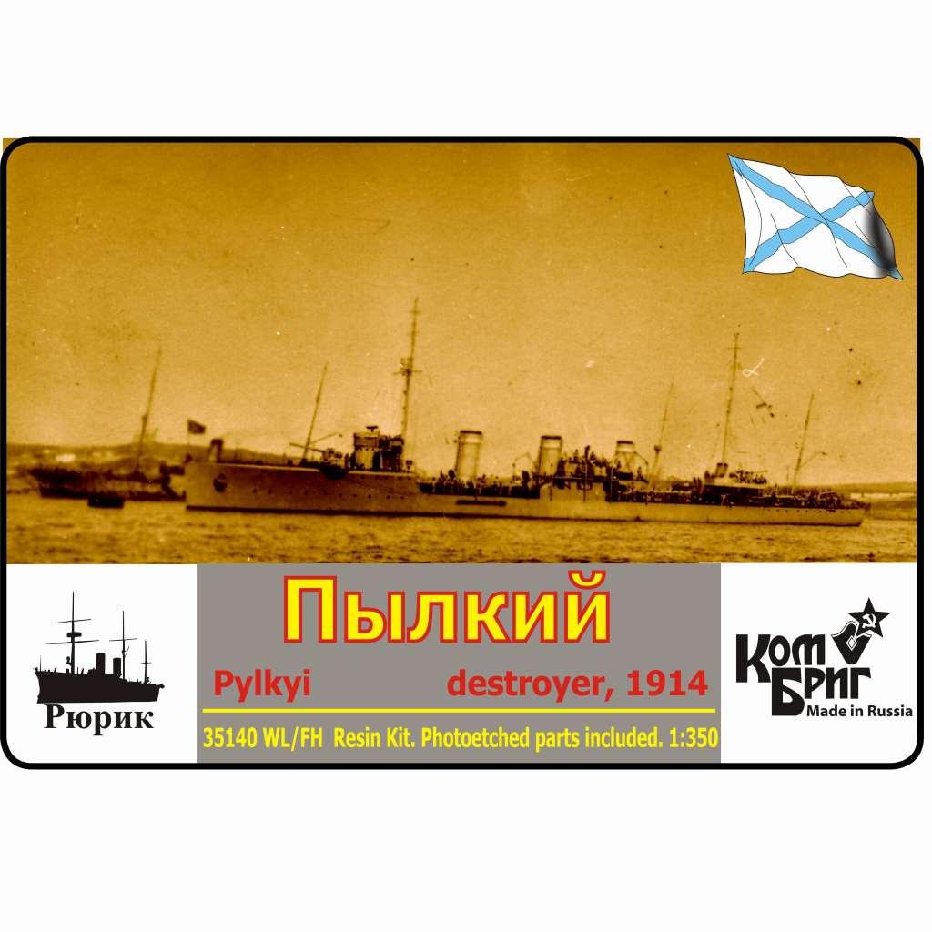 【新製品】35140WL/FH 露海軍 駆逐艦 プィールキイ Pylkyi 1914