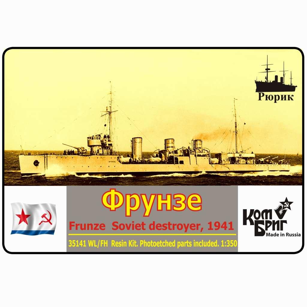 【新製品】35141WL/FH ソ連海軍 駆逐艦 フルンゼ Frunze 1941