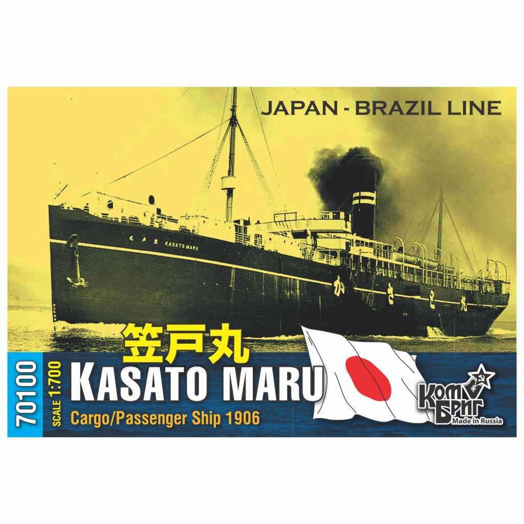 【新製品】70100 貨客船 笠戸丸 1906