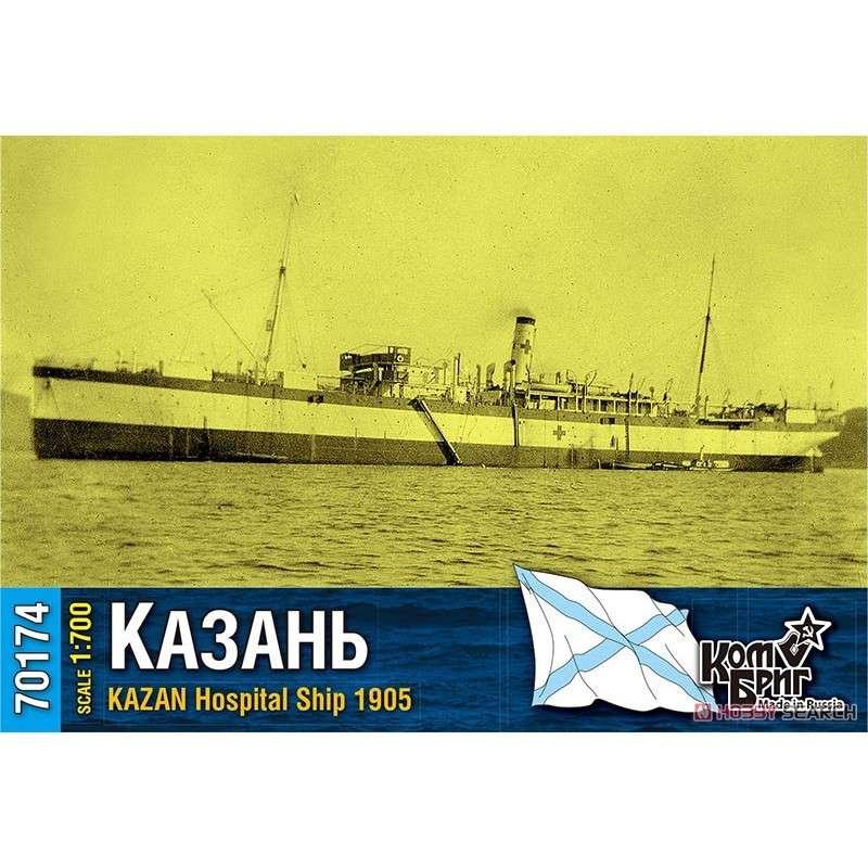【新製品】70174 露海軍 病院船 カザン Kazan 1905