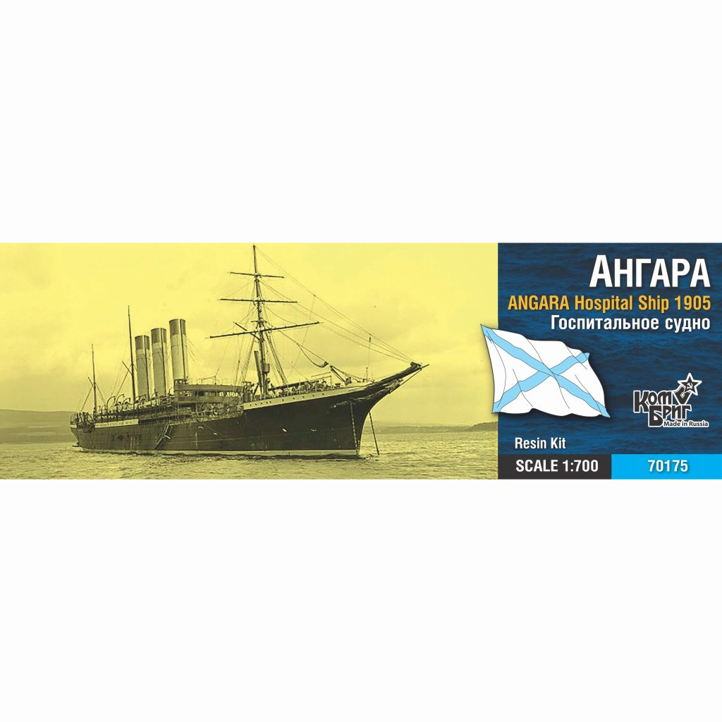 【新製品】70175 露海軍 病院船 アンガラ Angara 1905