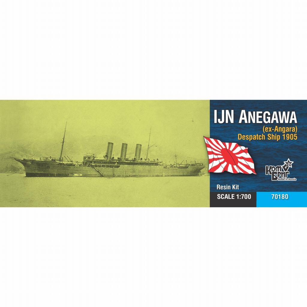 【新製品】70180 通報艦 姉川 1905