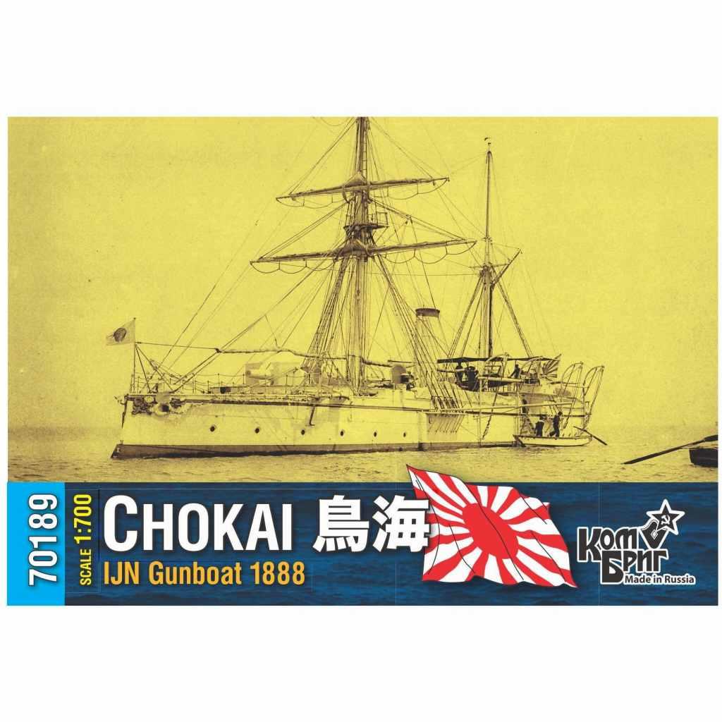 【新製品】70189 摩耶型砲艦 鳥海 1888