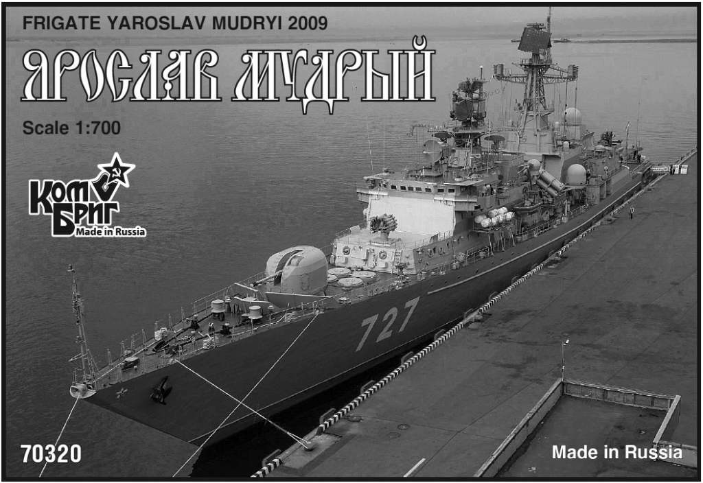 Category:砲艦 (page 1) - Japan...