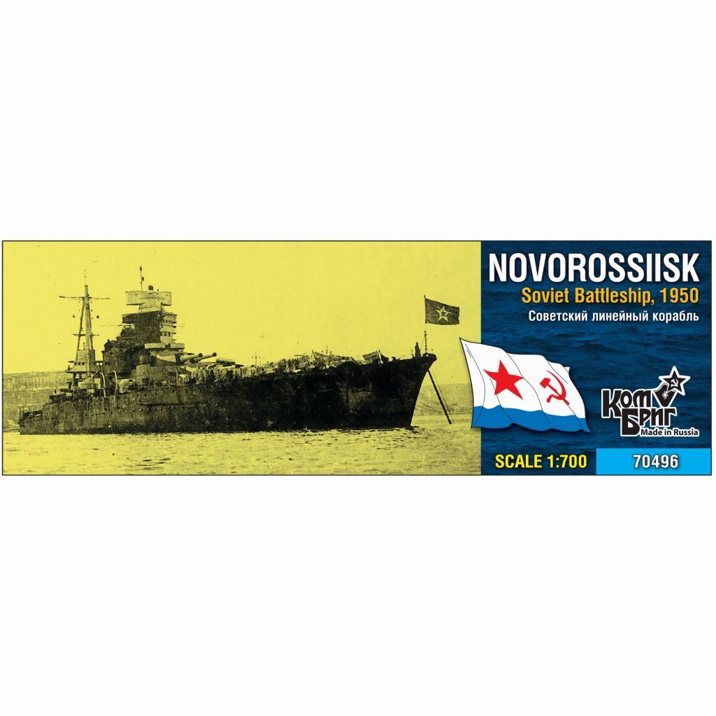 【新製品】70496 ソ連海軍 戦艦 ノヴォロシースク Novorossiisk 1950