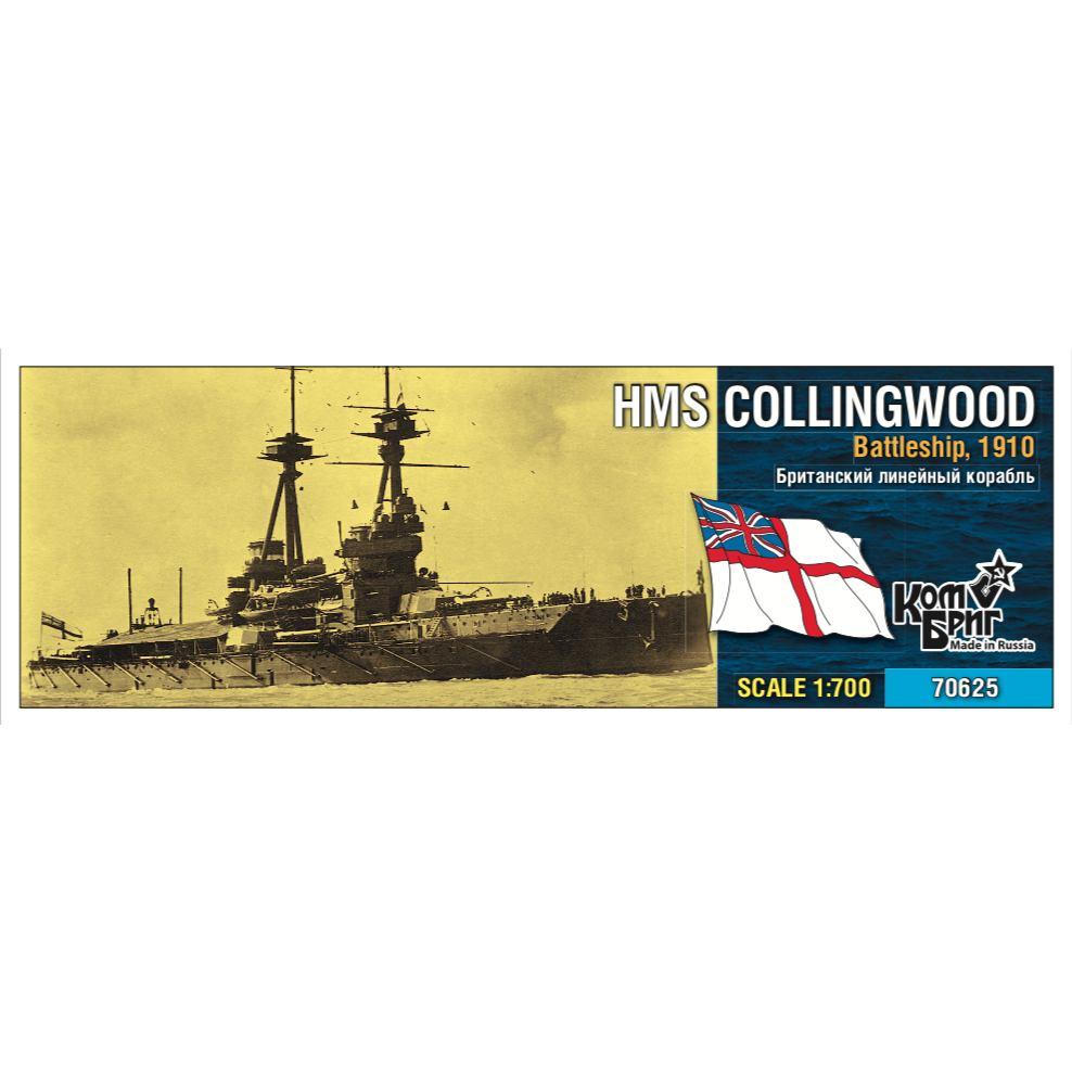 【新製品】70625 英国海軍 セント・ヴィンセント級戦艦 コリンウッド Collingwood 1910