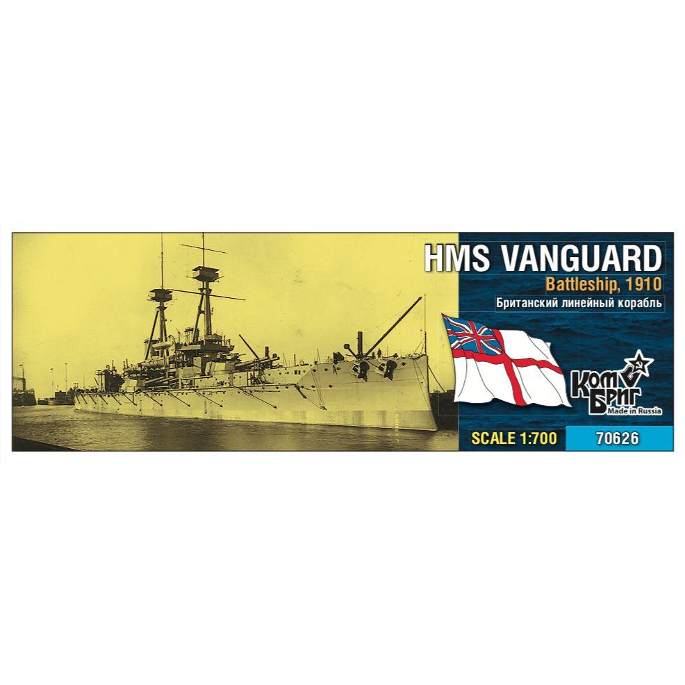 【新製品】70626 英国海軍 セント・ヴィンセント級戦艦 ヴァンガード Vanguard 1910