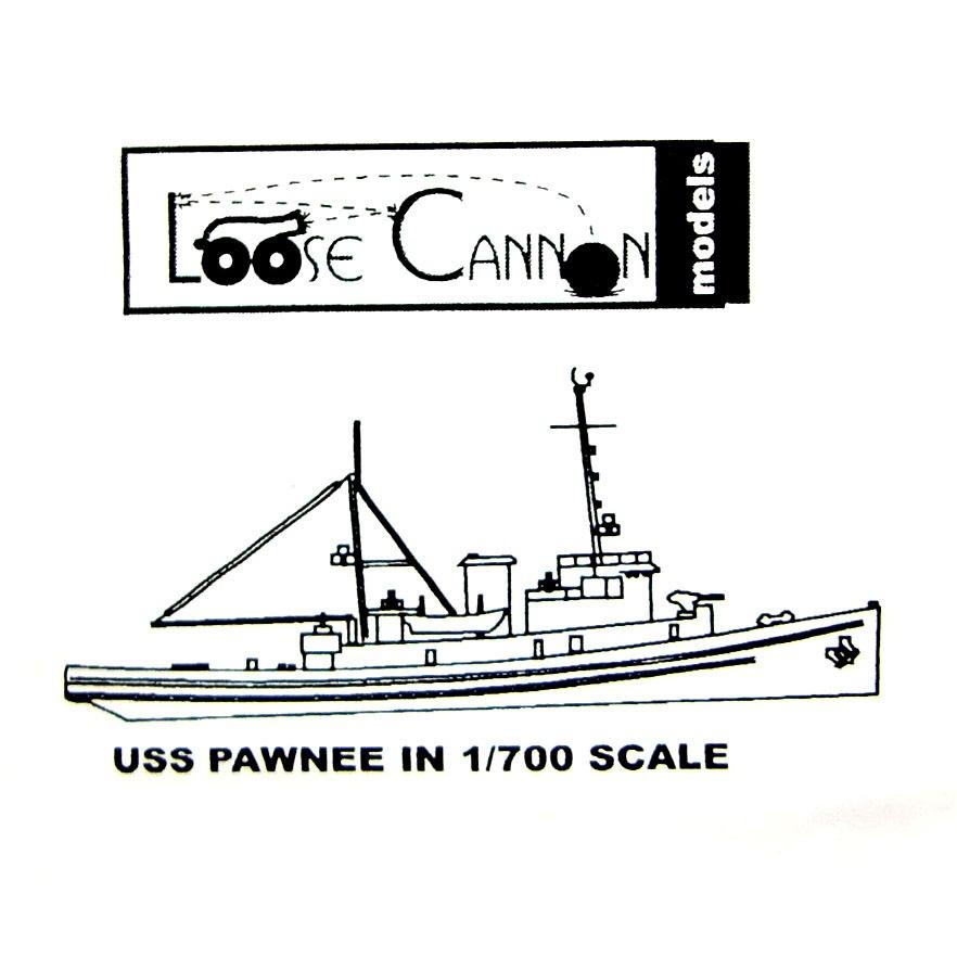 【新製品】095 米海軍 ナバホ級タグボート AT-74 パウニー Pawnee