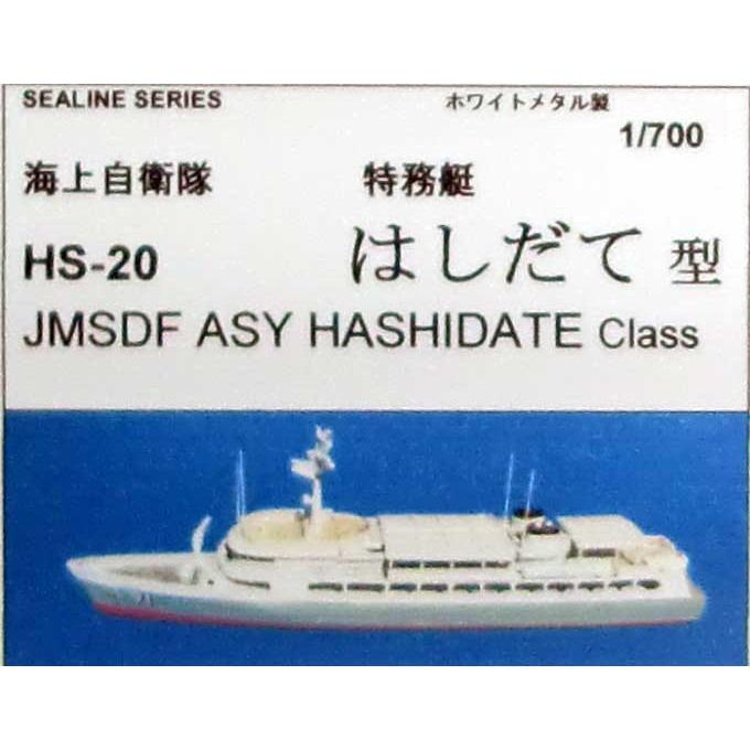 【新製品】HS-20 海上自衛隊 特務艦 はしだて型