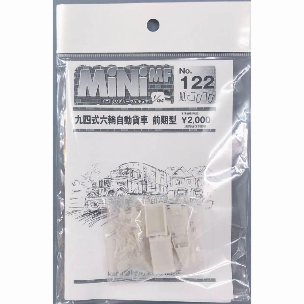 【新製品】No.122 九四式六輪自動貨車 前期型