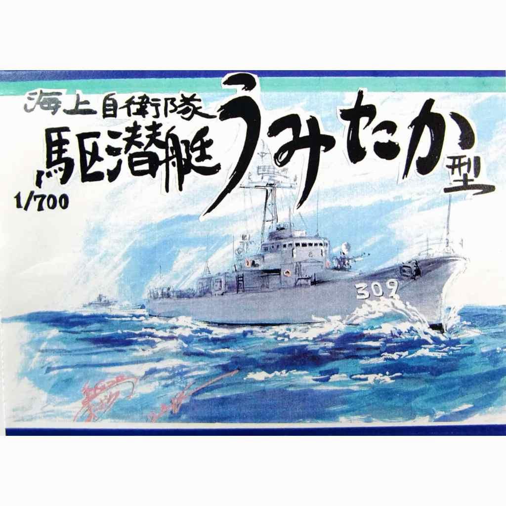 【新製品】WS-016 海上自衛隊 駆潜艇 うみたか型