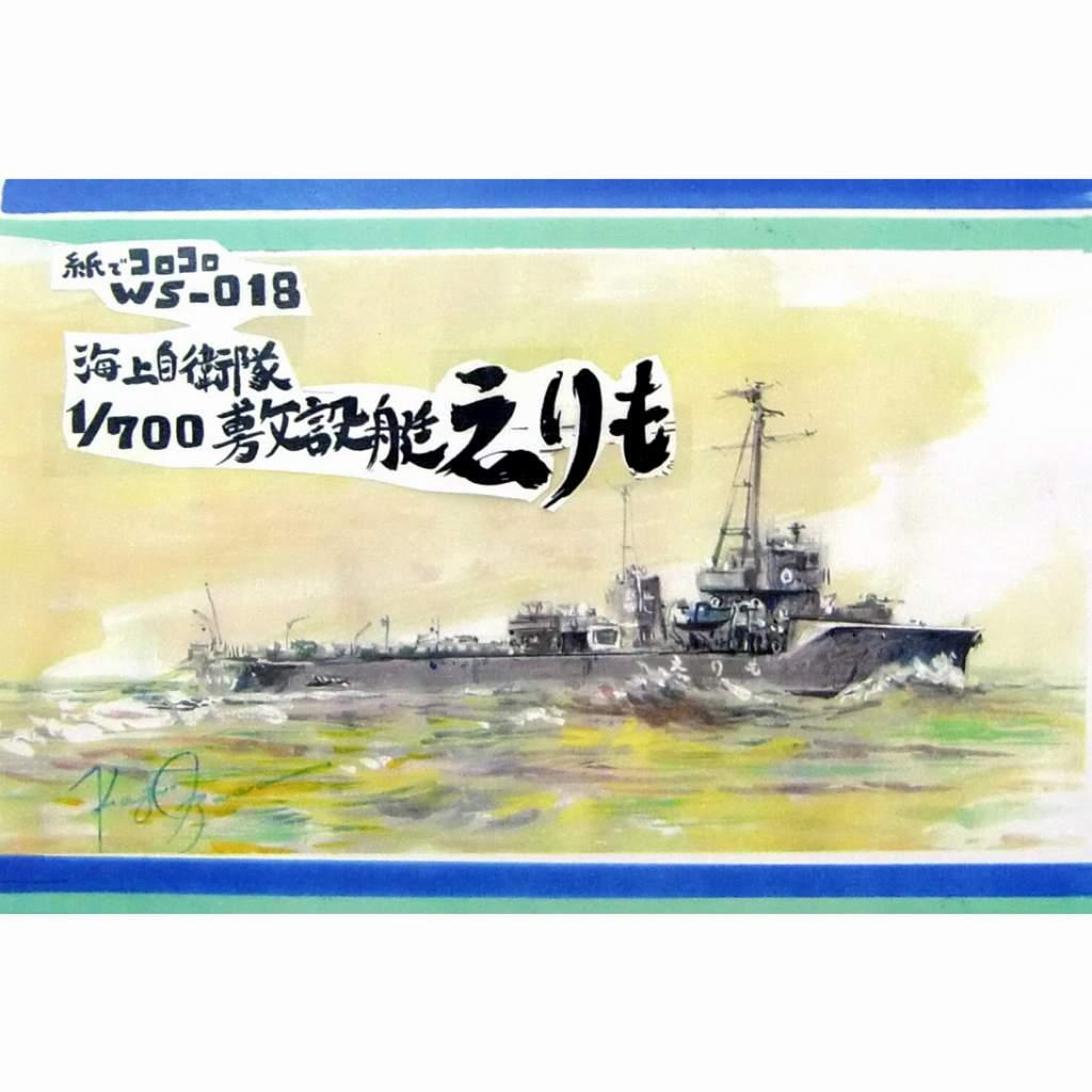 【新製品】WS-018 海上自衛隊 敷設艇 えりも