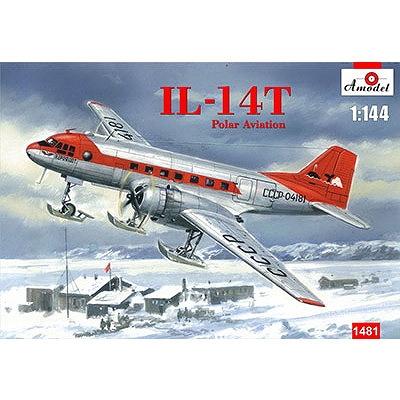 【新製品】1481 イリューシン Il-14T クレイト 極地輸送機