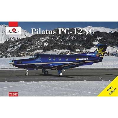 【新製品】72367 ピタラス PC-12NG 単発ビジネス機 スイス エア・コルヴィリア社機