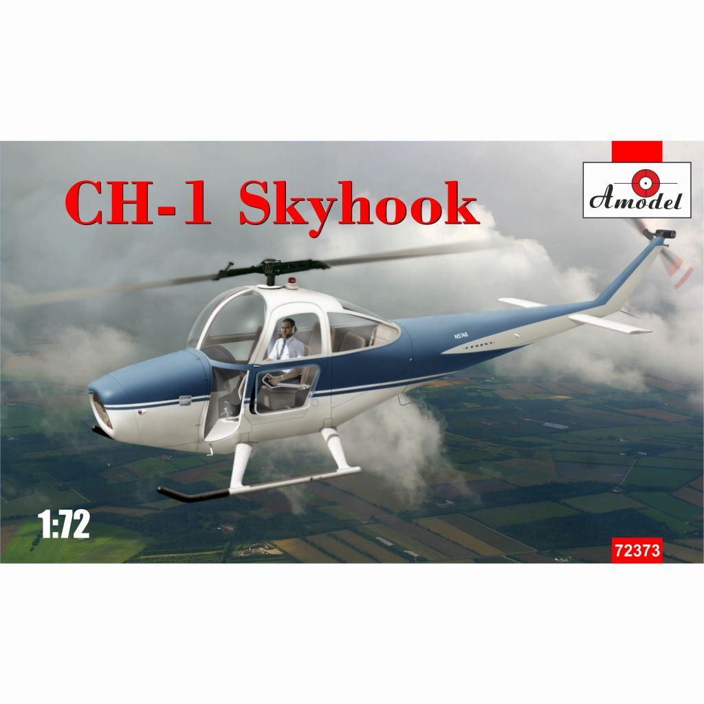 【新製品】72373)セスナ CH-1 スカイフック ヘリコプター