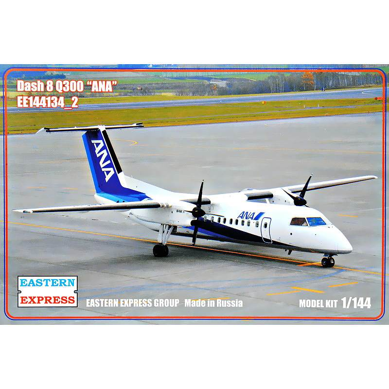 【新製品】144134-2 ボンバルディア DHC8-Q300 ダッシュ8 全日本空輸