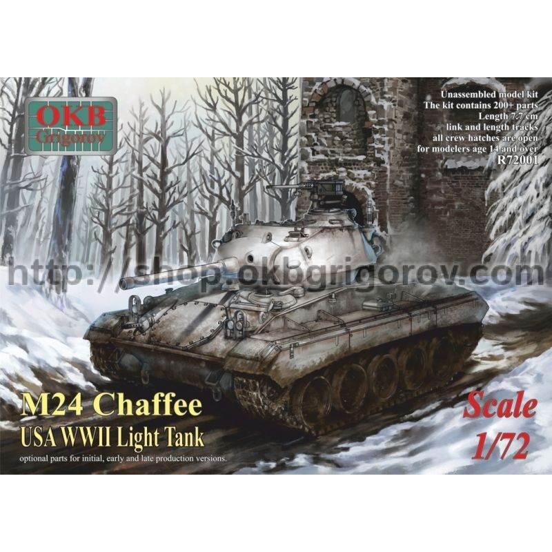 【新製品】R72001 アメリカ M24 チャーフィー 軽戦車