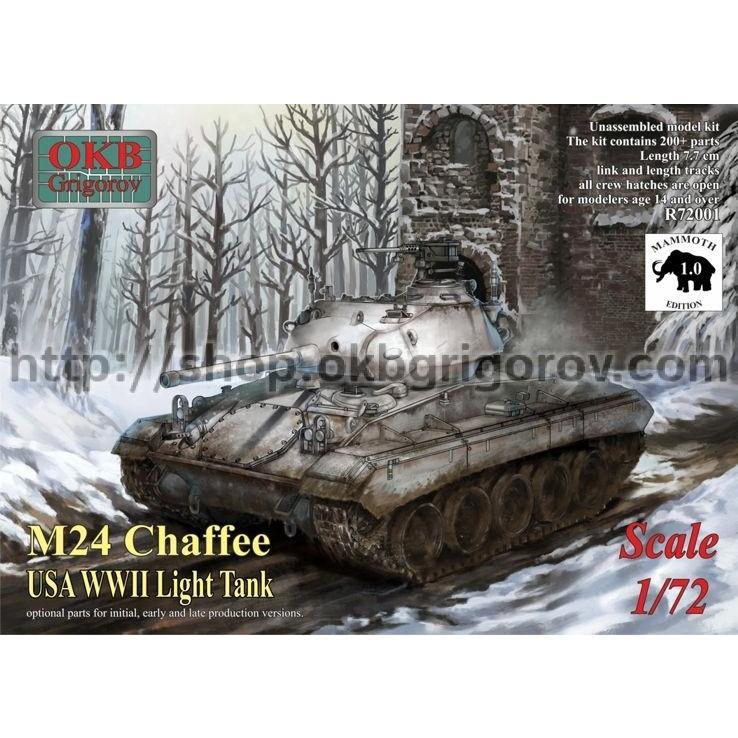 【新製品】R72002 アメリカ M24 チャーフィー 軽戦車 マンモスエディション