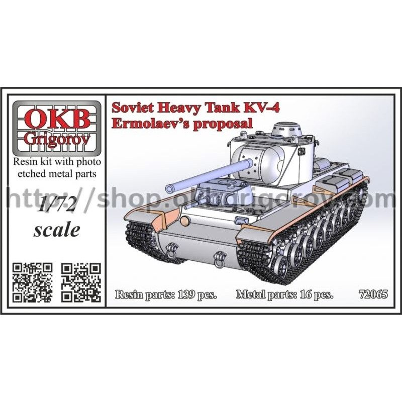 【新製品】72065 ソビエト KV-4 重戦車 Ermolaev案