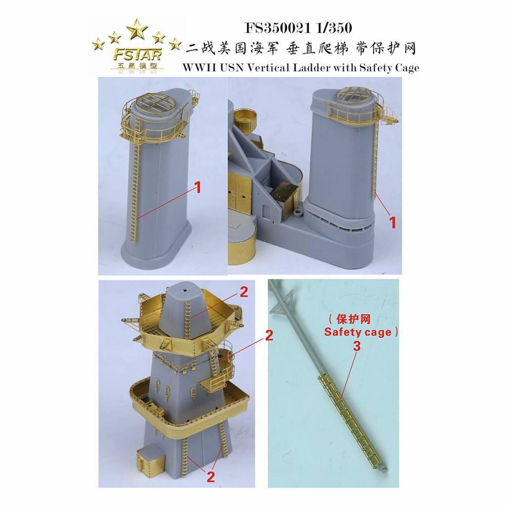 【新製品】FS350021 WWII 米海軍 セーフティケージ付き垂直梯子