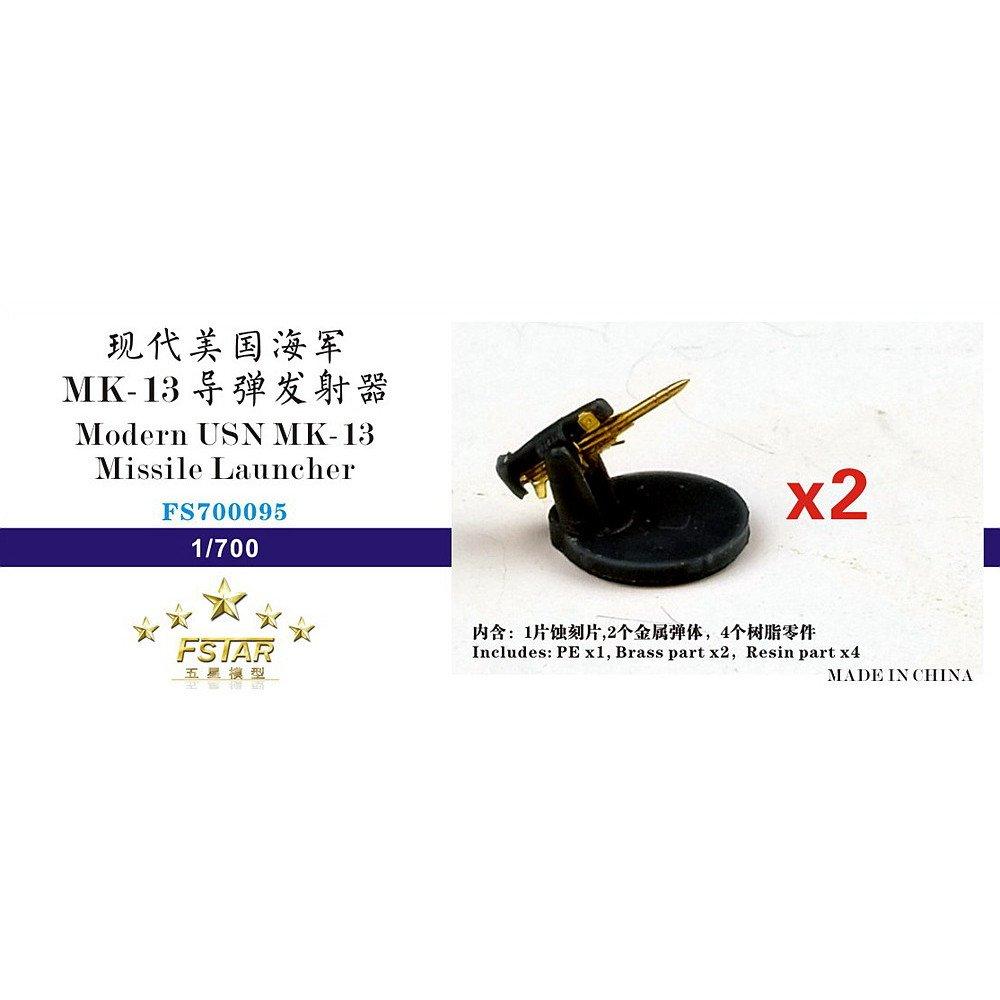 【新製品】FS700095 現用 米海軍 Mk-13 ミサイルランチャー (2基)