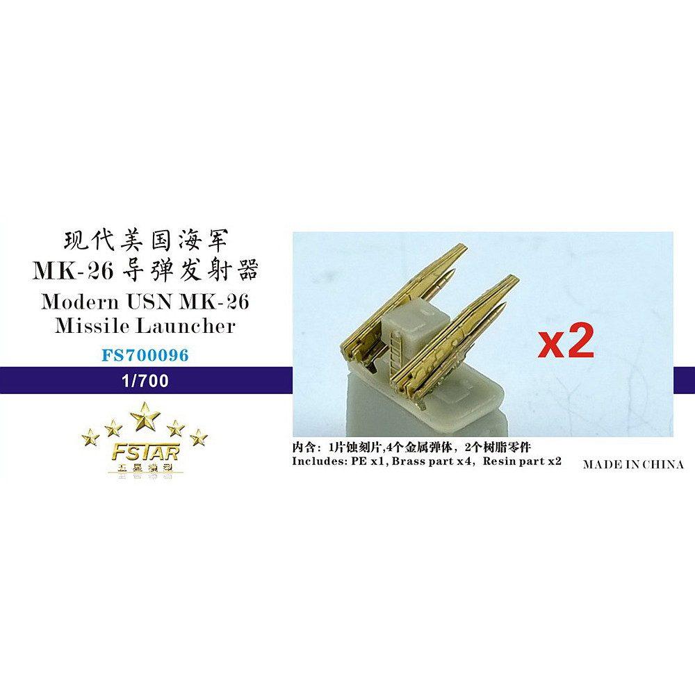 【新製品】FS700096 現用 米海軍 Mk-26 ミサイルランチャー (2基)