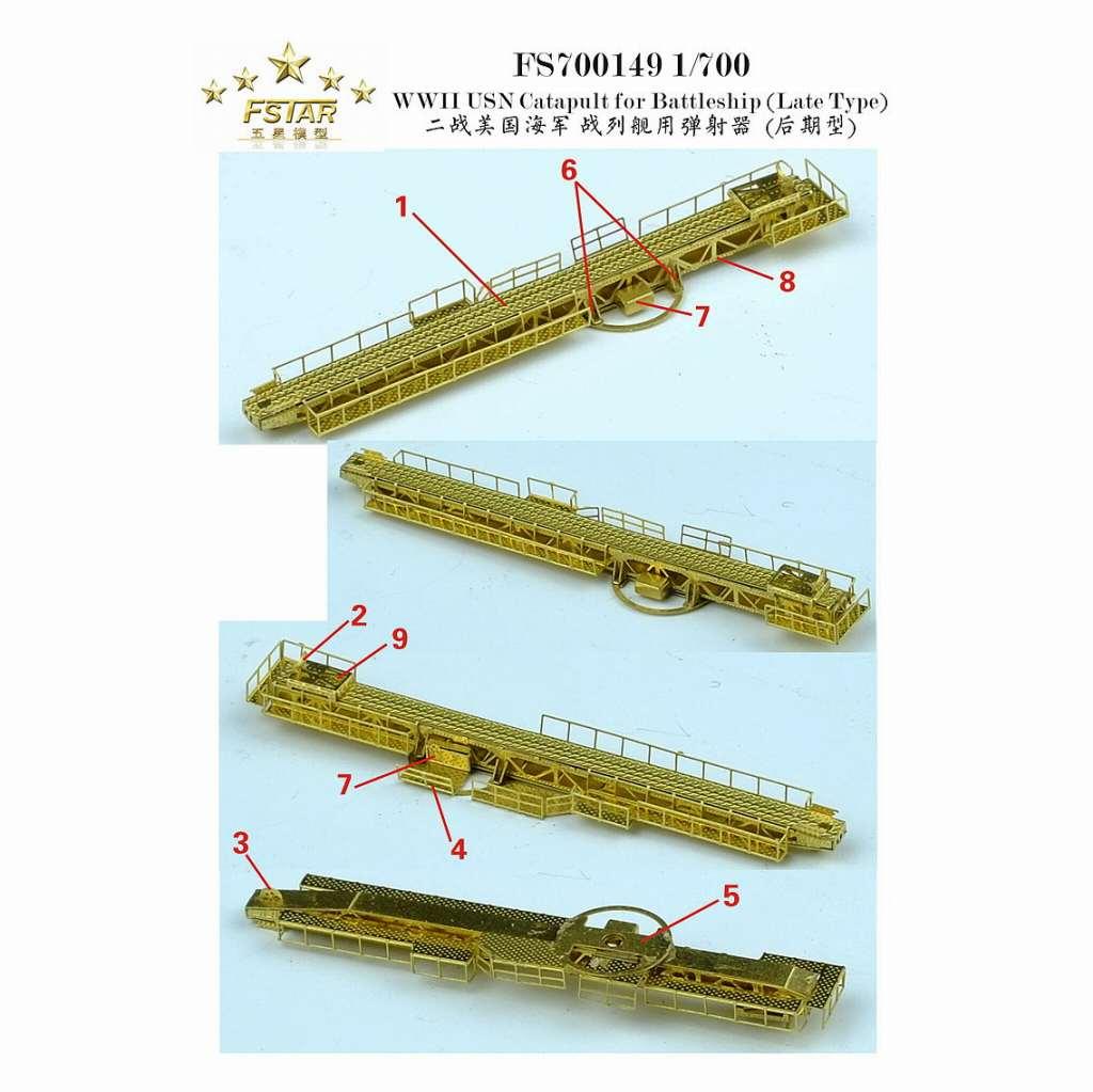 【新製品】FS700149 WWII 米海軍 戦艦用カタパルト (後期型)