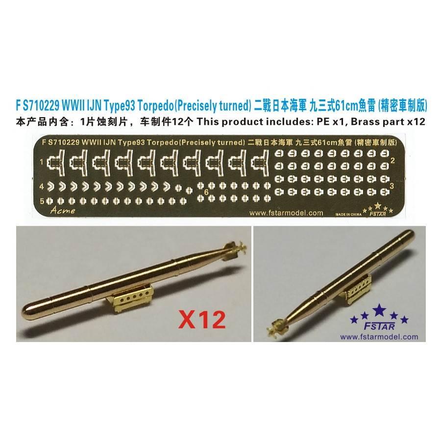 【新製品】FS710229 日本海軍 九三式酸素魚雷(精密版)